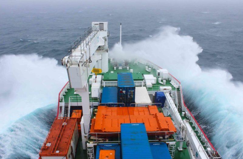 bow_ship